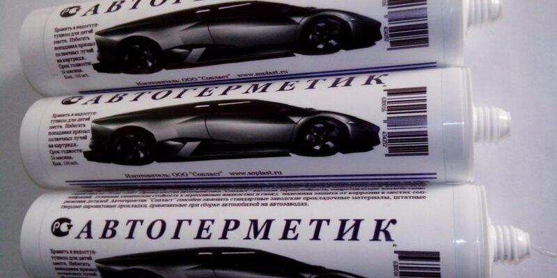 10 luchshih germetikov dlya avtomobilej 601e9a4fafb8b 800x400 - 10 лучших герметиков для автомобилей