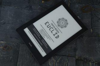 156 335x220 - Подробный обзор ONYX BOOX Euclid – достоинства и недостатки