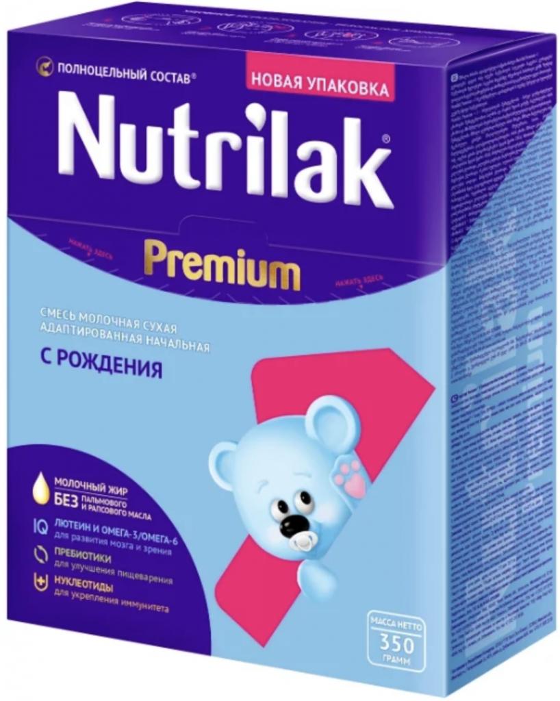 1617257660 984 Nutrilak Infaprim Premium 1