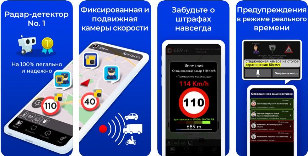 1617521479 347 Screenshot 2 1