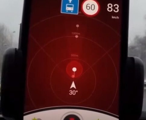 1617521479 59 screenshot 4 1 484x400 - Как правильно выбрать приложение-антирадар для смартфона
