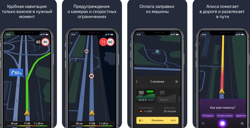 1617521479 71 Screenshot 10
