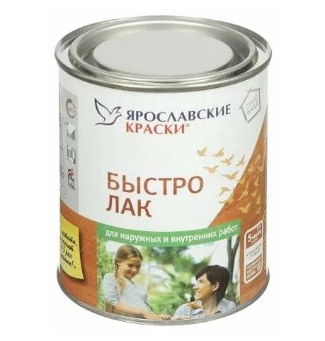 1617597502 494 Bezymyannyj 4