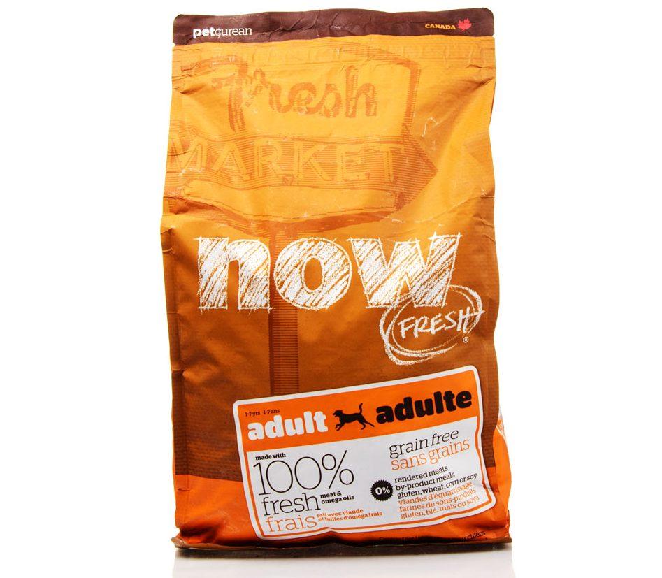 1617795033 679 Now Fresh