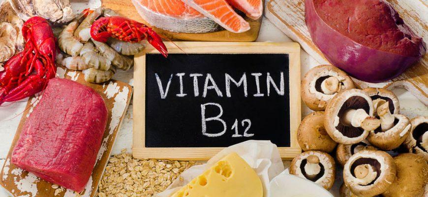 1618102354 00 2 870x400 - 💊Обзор лучших препаратов с витамином B12 на 2021 год