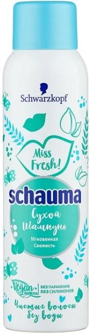 2 Schauma Suhoj Shampun Miss Fresh