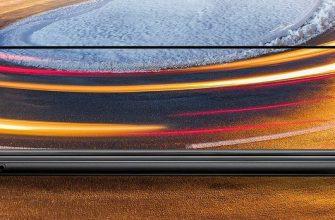 29503027517 3886cebd05 b 335x220 - Новый смартфон Huawei P30 lite с достоинствами и недостатками