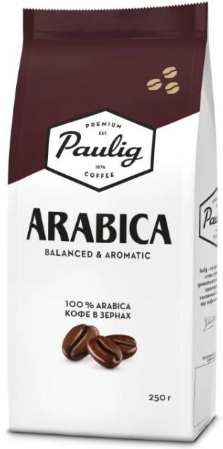 3 Kofe V Zernah Paulig Arabica