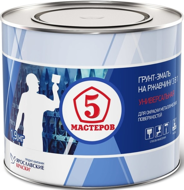 5 Masterov