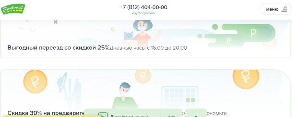 57934875 75948753 1024x410