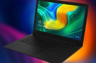 5d5667178e 335x220 - Обзор ноутбука Xiaomi Mi Notebook 15.6 lite