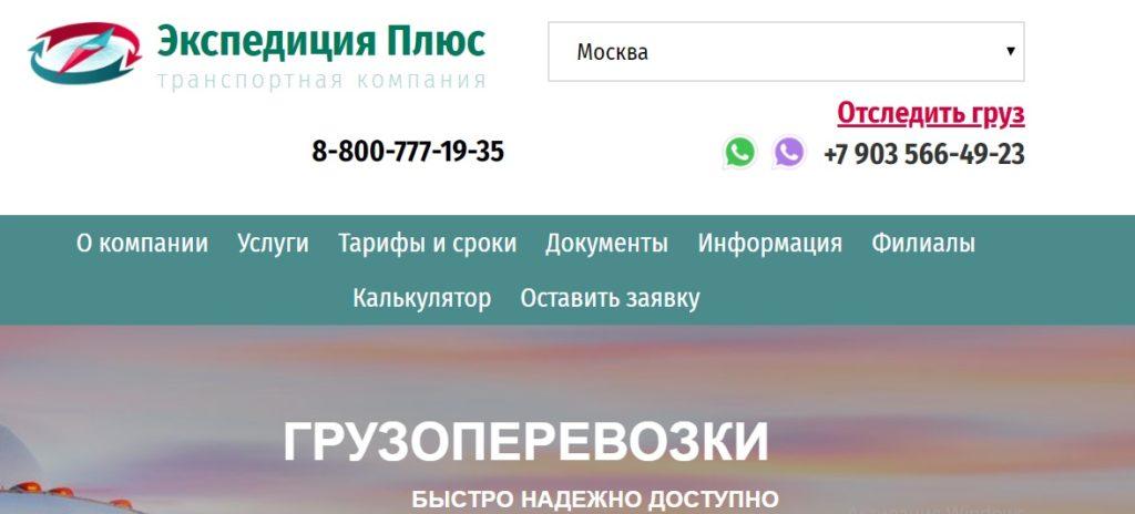75298375 729375 1024x464