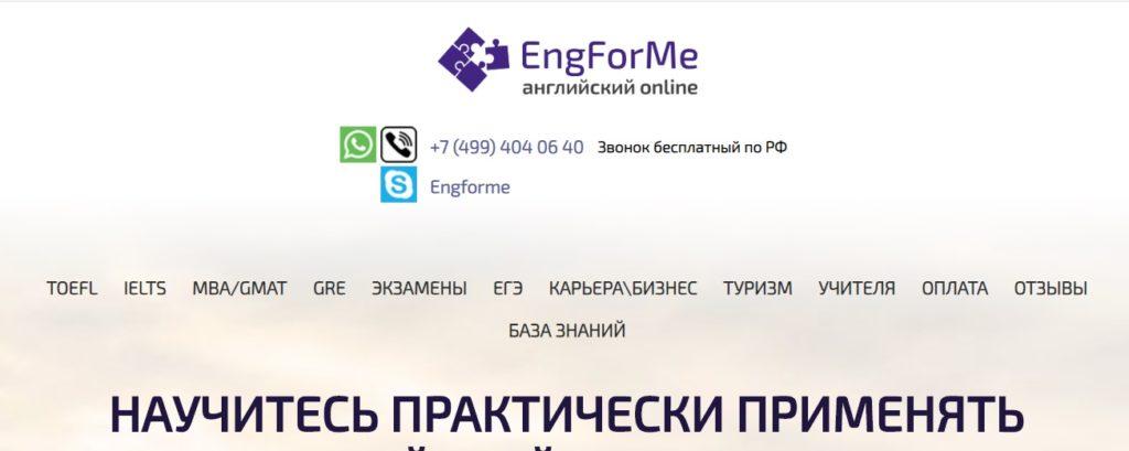 75394875 57293847 1024x409