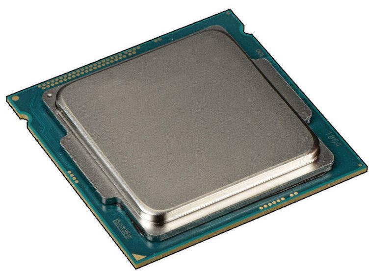 93546363 W640 H640 Protsessor Hp Intel E1567861749137