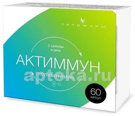 aktimmun polivitamin 466x400 - Рейтинг 8 лучших витаминов для иммунитета у взрослых: состав, назначение