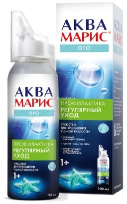 Akva Maris E1580945911492