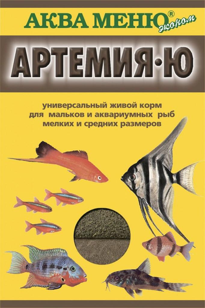 Akva Menyu Artemiya Yu