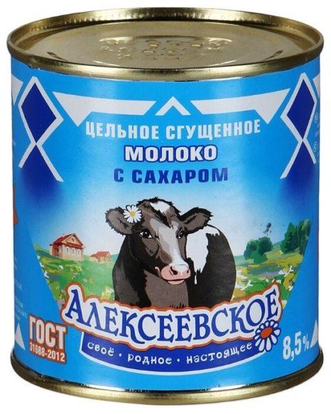 Alekseevskoe E1592728584875