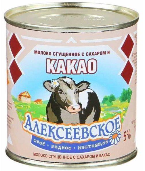 Aleksesevskoe S Kakao E1592729788163