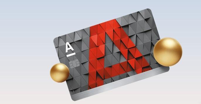 alfa-karta