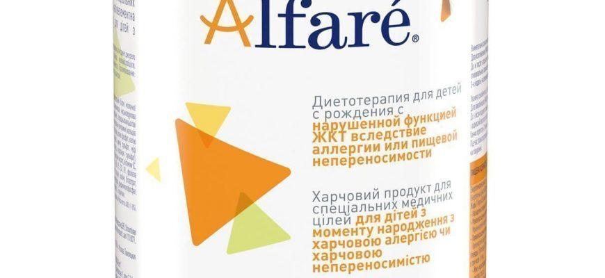 alfare nestle allergy 870x400 - Рейтинг Обзор топ-30 лучших смесей для новорожденных