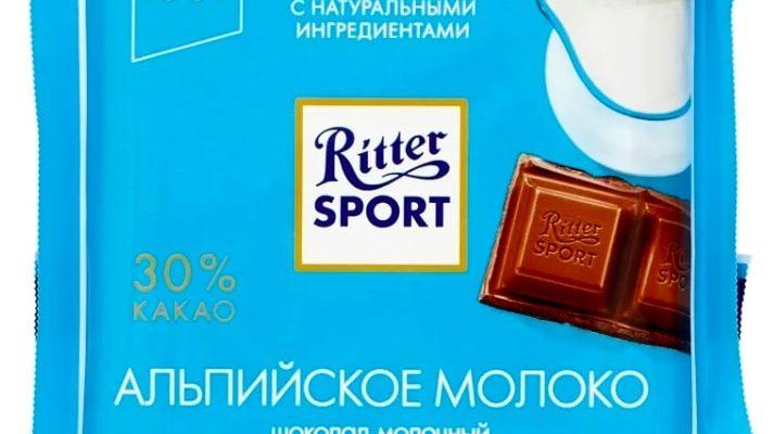 alpijskoe moloko 713x400 - Обзор топ 10 лучших вкусов шоколада Риттер Спорт: рейтинг, состав, какой лучше, сравнение с аналогами