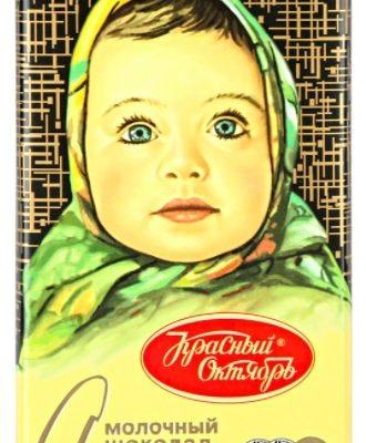 alyonka 330x400 - Рейтинг Рейтинг 10 лучших марок молочного шоколада: содержание какао, какой выбрать, отзывы