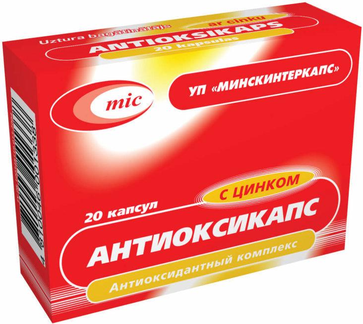 Antioksikaps S Tsinkom E1578307241950