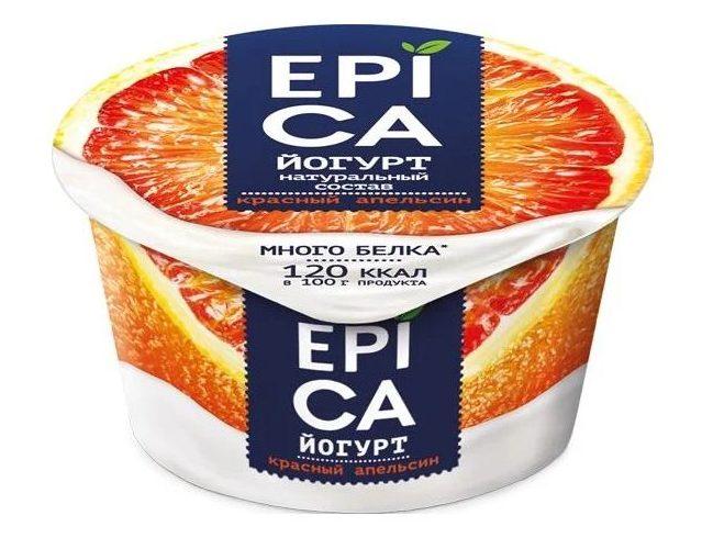 Apelsin E1590225271117