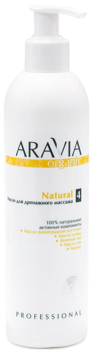 Aravia Maslo Organic Natural