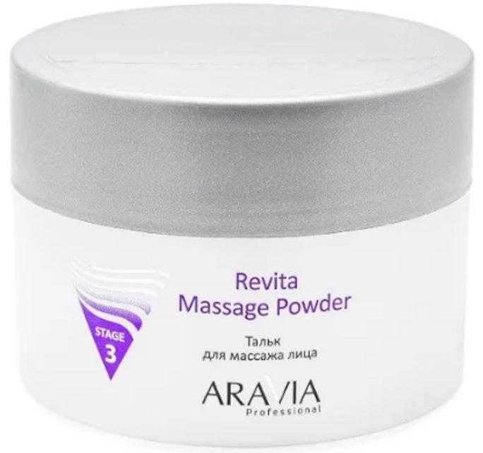 Aravia Professional «professional Revita Massage Powder» E1592482138983