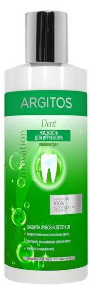 Argitos Dent E1580774391978