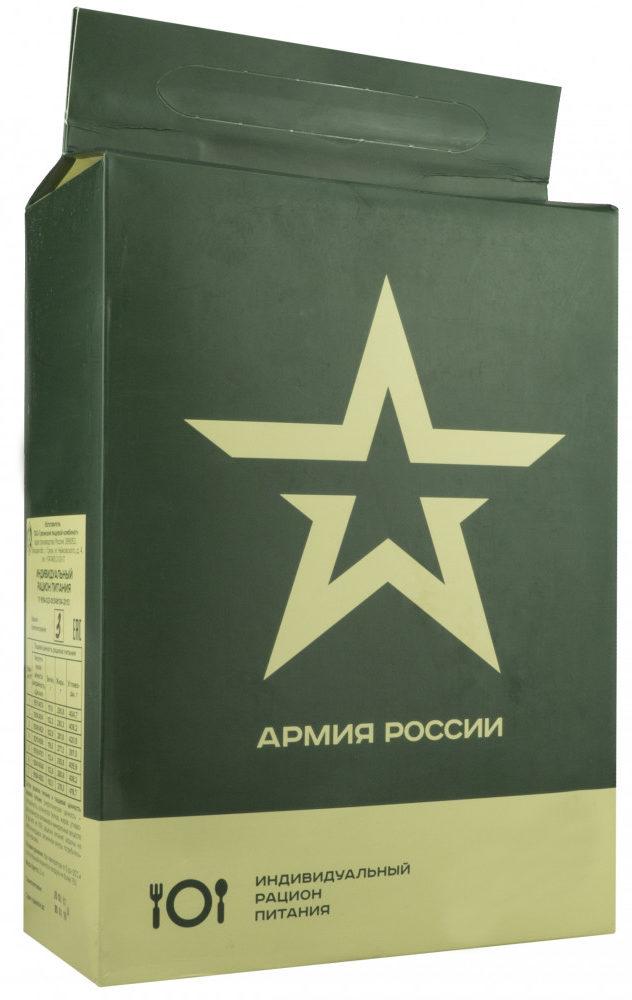Armiya Rossii E1621749707522