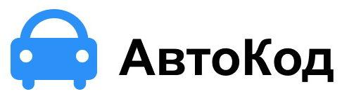 Avtocod E1591250027694