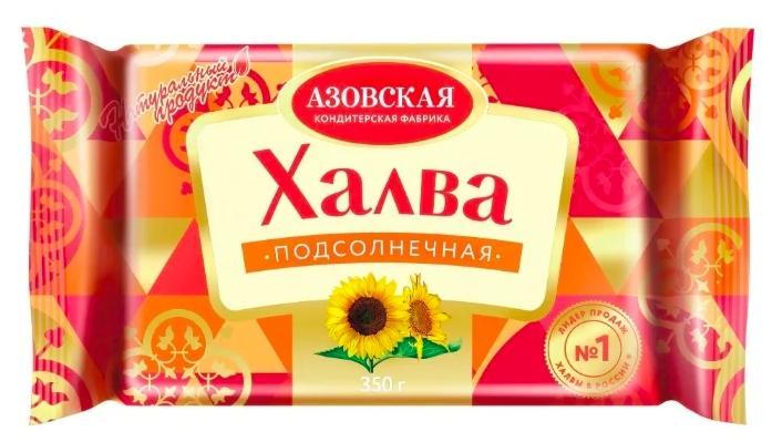 azovskaya - Рейтинг 5 лучших производителей подсолнечной халвы: рейтинг, вкусовые качества, какую выбрать, сравнение с аналогами