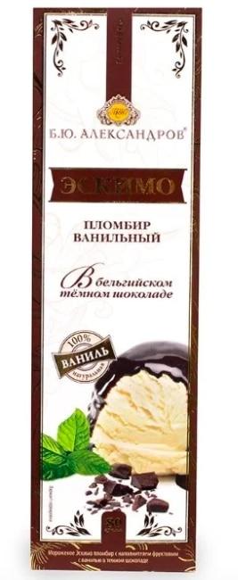 B.yu. Aleksandrov