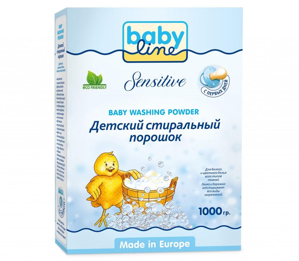 Babyline Detskij Sensitive