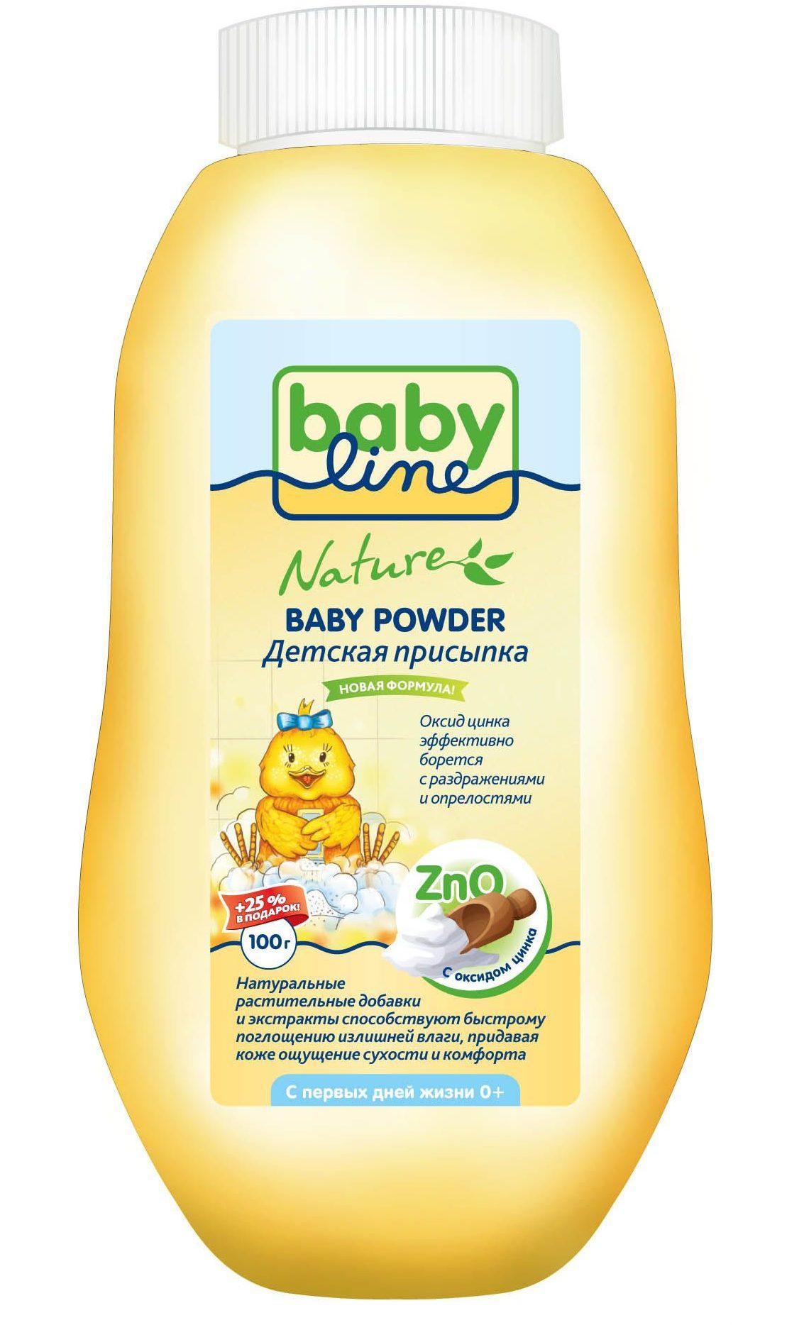 Babyline Nature