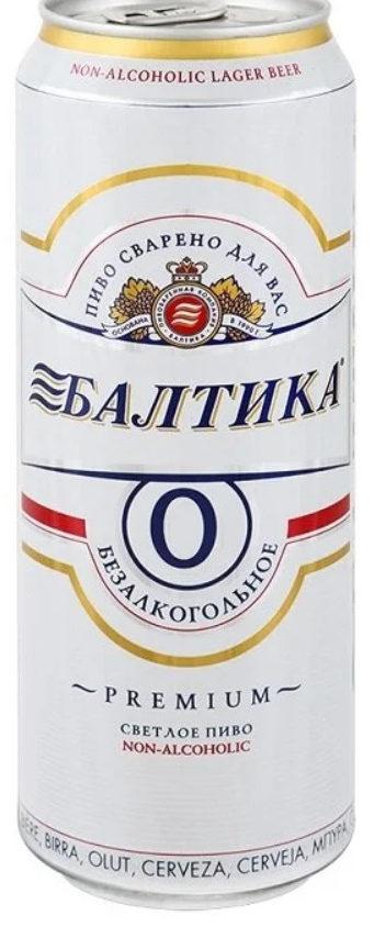 Baltika 0 1 E1621296829664