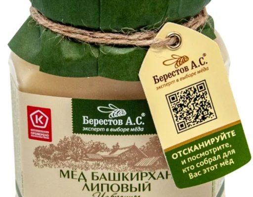 bashkirhan 512x400 - Рейтинг Рейтинг 5 лучших марок липового меда: регион сбора, какой лучше, отзывы