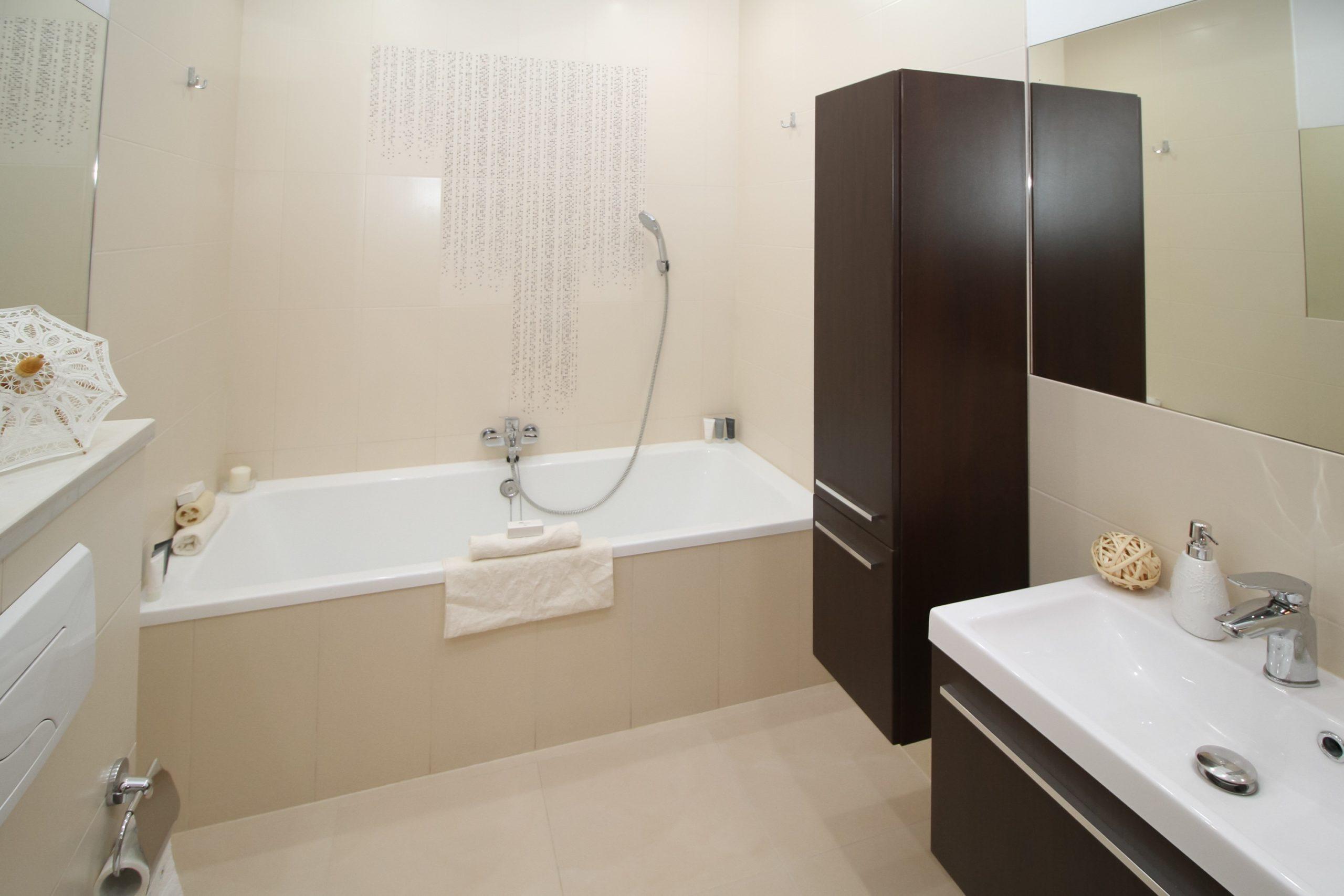 Bathroom 2094735 Scaled