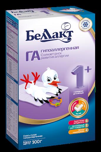 Bellakt Ga 1