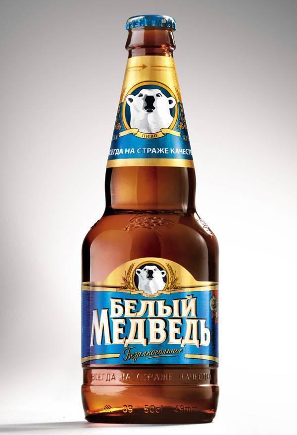Belyj Medved
