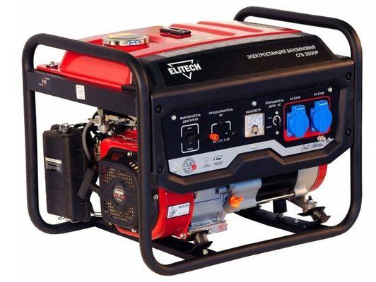 Benzinovyj Generator Elitech Sgb 3500r 2800 Vt E1586806083692