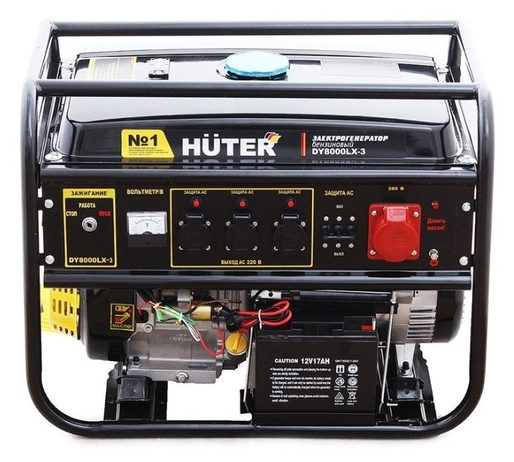 Benzinovyj Generator Huter Dy8000lx 3 6500 Vt E1586806383409