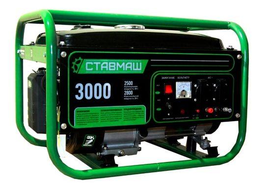 Benzinovyj Generator Stavmash Bg 3000 2500 Vt E1586806207232