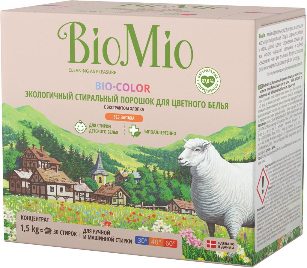 Biomio Bio Color S Ekstraktom Hlopka