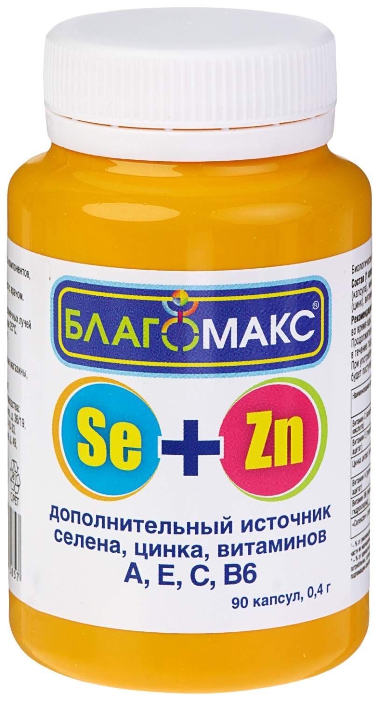 Blagomaks Selen I Czink S Vitaminami A E C B6