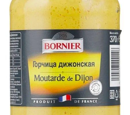 bornier 453x400 - 7 Лучших производителей дижонской горчицы: уровень остроты, какая лучше, плюсы и минусы