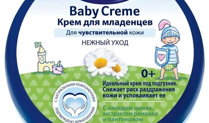bubhen 675x400 - 10 лучших детских кремов под подгузник: состав, какой выбрать, отзывы